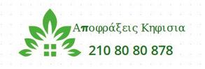 Μανώλης Αγγελόπουλος - Αποφράξεις - Απολυμάνσεις Κηφισιά