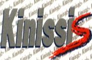 KINISSIS - ΜΠΑΤΑΡΙΕΣ ΠΑΝΤΟΣ ΤΥΠΟΥ ΚΕΡΑΜΕΙΚΟΣ ΑΘΗΝΑ - ΛΙΠΑΝΤΙΚΑ ΚΕΡΑΜΕΙΚΟΣ ΑΘΗΝΑ