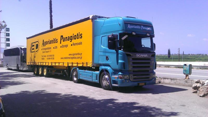 Μεταφορές ευπαθών με φορτηγά ψυγεία - Adr μεταφορές- ανυψώσεις βαρέων & ογκόδων φορτίων -ΑΓΟΡΙΑΝΙΤΗΣ