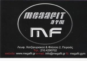 ΓΥΜΝΑΣΤΗΡΙΟ ΠΕΙΡΑΙΑΣ - MEGAFIT GYM