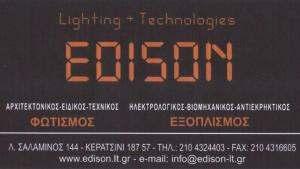 EDISON LIGHTING & TECHNOLOGIES - ΗΛΕΚΤΡΟΛΟΓΙΚΟ ΥΛΙΚΟ ΚΕΡΑΤΣΙΝΙ - ΚΑΤΑΣΤΗΜΑ ΗΛΕΚΤΡΟΛΙΓΩΝ ΥΛΙΚΩΝ ΚΕΡΑΤΣΙΝΙ