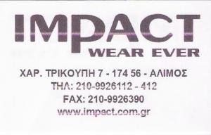 ΑΘΛΗΤΙΚΑ ΕΙΔΗ ΑΛΙΜΟΣ - IMPACT