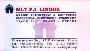 ΕΠΙΣΚΕΥΕΣ ΑΥΤΟΜΑΤΙΣΜΟΙ ΠΛΟΙΩΝ - MLT.P.I. LINDOS