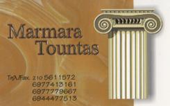 ΒΙΟΤΕΧΝΙΑ ΜΑΡΜΑΡΩΝ ΑΙΓΑΛΕΩ - ΜΑΡΜΑΡΑ ΑΙΓΑΛΕΩ - MARMARA TOUNTAS - ΤΟΥΝΤΑΣ ΠΑΡΑΣΚΕΥΑΣ