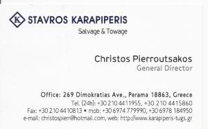 ΚΟΙΝΟΠΡΑΞΙΑ ΡΥΜΟΥΛΚΩΝ ΝΑΥΑΓΟΣΩΣΤΙΚΩΝ - STAVROS KARAPIPERIS - ΣΤΑΥΡΟΣ ΚΑΡΑΠΙΠΕΡΗΣ