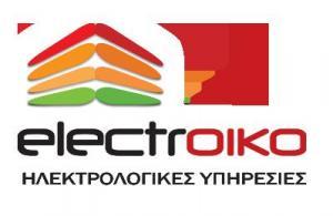 ΗΛΕΚΤΡΟΛΟΓΟΣ ΗΛΙΟΥΠΟΛΗ - ΗΛΕΚΤΡΙΚΕΣ ΕΓΚΑΤΑΣΤΑΣΕΙΣ ΗΛΙΟΥΠΟΛΗ - ELECTROIKO