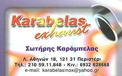 ΕΞΑΤΜΙΣΕΙΣ ΑΥΤΟΚΙΝΗΤΩΝ ΠΕΡΙΣΤΕΡΙ - ΚΑΤΑΛΥΤΕΣ ΑΥΤΟΚΙΝΗΤΩΝ ΠΕΡΙΣΤΕΡΙ - ΕΞΑΤΜΙΣΕΙΣ ΜΟΤΟ ΠΕΡΙΣΤΕΡΙ - ΚΑΤΑΛΥΤΕΣ ΜΟΤΟ ΠΕΡΙΣΤΕΡΙ - KARABELAS EXHAUST - ΣΩΤΗΡΗΣ ΚΑΡΑΜΠΕΛΑΣ