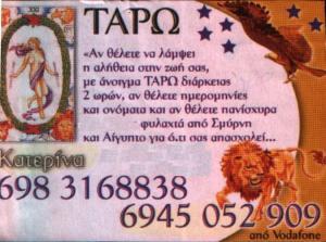 ΜΕΝΤΙΟΥΜ ΠΑΓΚΡΑΤΙ -  ΚΥΡΙΑ  ΚΑΤΕΡΙΝΑ