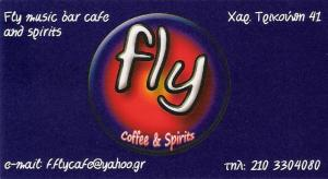BAR CAFE ΕΞΑΡΧΕΙΑ - ΜUSIC BAR CAFE FLY