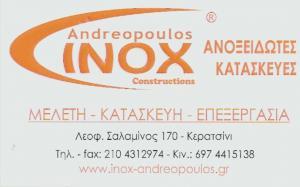 ΑΝΟΞΕΙΔΩΤΕΣ ΚΑΤΑΣΚΕΥΕΣ ΚΕΡΑΤΣΙΝΙ - ANDREOPOULOS INOX CONSTRUCTION