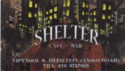 SHELTER CAFE BAR - CAFE BAR ΠΕΡΙΣΤΕΡΙ