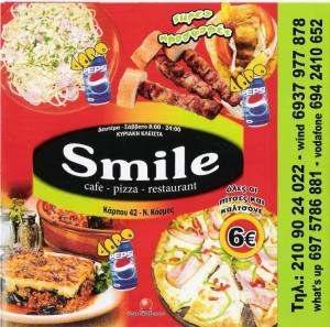 CAFE - PIZZA ΝΕΟΣ ΚΟΣΜΟΣ ΑΘΗΝΑ  - ΕΣΤΙΑΤΟΡΙΟ ΝΕΟΣ ΚΟΣΜΟΣ ΑΘΗΝΑ -  RESTAURANT SMILE