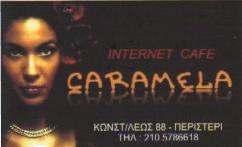 INTERNET CAFE ΠΕΡΙΣΤΕΡΙ - CARAMELA