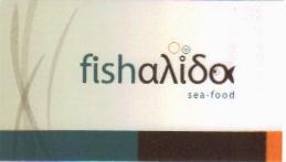 ΨΑΡΟΤΑΒΕΡΝΑ  ΑΘΗΝΑ  - fishαλιδα sea food
