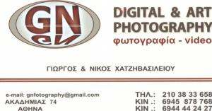 DIGITAL & ART PHOTOGRAPHY