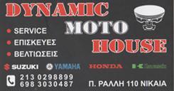 ΣΥΝΕΡΓΕΙΟ ΜΟΤΟ ΝΙΚΑΙΑ - ΒΑΦΕΣ ΜΟΤΟ ΝΙΚΑΙΑ -  DYNAMIC MOTO HOUSE