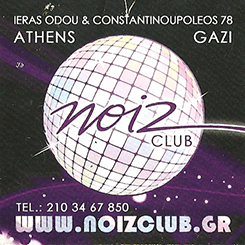 NOIZ CLUB - GAY BAR ΓΚΑΖΙ ΑΘΗΝΑ - LESBIAN BAR ΓΚΑΖΙ ΑΘΗΝΑ
