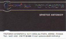 ΚΟΜΜΩΤΗΡΙΟ ΖΩΓΡΑΦΟΥ - CHRIS HAIR DESIGN