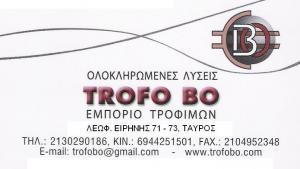 ΕΜΠΟΡΙΟ ΚΑΙ ΔΙΑΝΟΜΗ ΤΡΟΦΙΜΩΝ ΤΑΥΡΟ - TROFO BO - ΜΠΟΧΤΗΣ ΑΘΑΝΑΣΙΟΣ