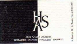 ΚΟΜΜΩΤΗΡΙΟ ΝΕΟ ΨΥΧΙΚΟ - ΚΟΜΜΩΤΗΡΙΟ HAS - HAIR STUDIO ANDREAS