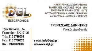 ΤΑΜΕΙΑΚΕΣ ΜΗΧΑΝΕΣ ΠΕΡΙΣΤΕΡΙ - DGL ELECTRONICS