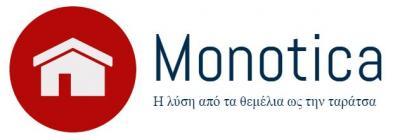 MONOTICA - ΜΟΝΩΣΕΙΣ ΤΑΡΑΤΣΩΝ ΑΙΓΑΛΕΩ - ΜΟΝΩΣΕΙΣ ΚΤΙΡΙΩΝ ΑΙΓΑΛΕΩ