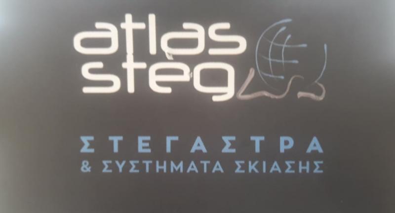 ΜΕΤΑΛΛΙΚΑ ΣΤΕΓΑΣΤΡΑ ΠΕΙΡΑΙΑ - ΜΕΤΑΛΛΙΚΕΣ ΚΑΤΑΣΚΕΥΕΣ ΠΕΙΡΑΙΑ - ATLAS STEG - ΝΙΚΟΛΑΟΣ ΒΕΝΙΟΣ