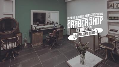 Ανδρικές Κομμώσεις Πάτρα - Κουρείο Πάτρα - Barber Shop