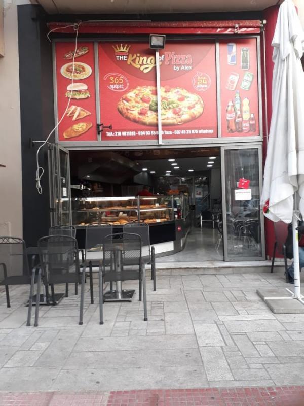 ΠΙΤΣΑΡΙΑ ΠΕΙΡΑΙΑΣ ΚΑΜΙΝΙΑ - SNACK CAFE ΠΕΙΡΑΙΑΣ ΚΑΜΙΝΙΑ - THE KING OF PIZZA ΠΕΙΡΑΙΑΣ ΚΑΜΙΝΑ